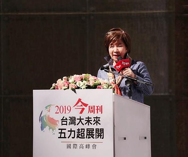 【經濟日報】大健康新經濟趨勢論壇9月28...
